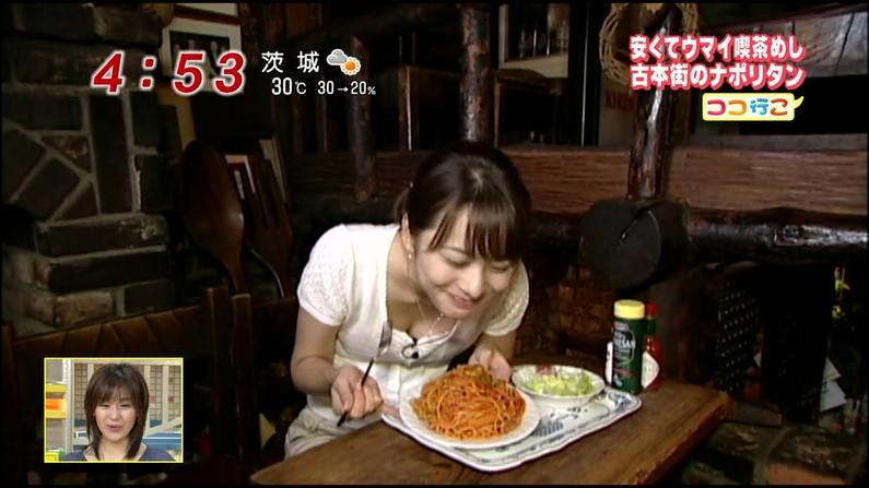 【放送事故画像】女子アナのオッパイアピールが半端なくエロいんだがwww 04