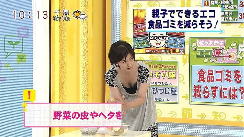 【放送事故画像】女子アナのオッパイアピールが半端なくエロいんだがwww 09