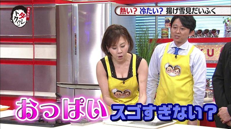 【放送事故画像】女子アナのオッパイアピールが半端なくエロいんだがwww 23