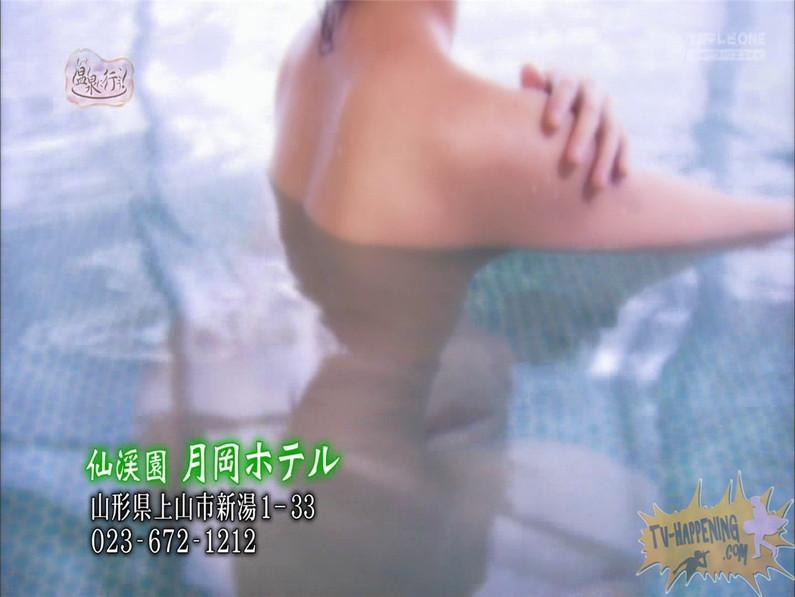 【お宝エロ画像】もっと温泉に行こうに出てくるだらしないお尻が逆にエロいんだよwww 69