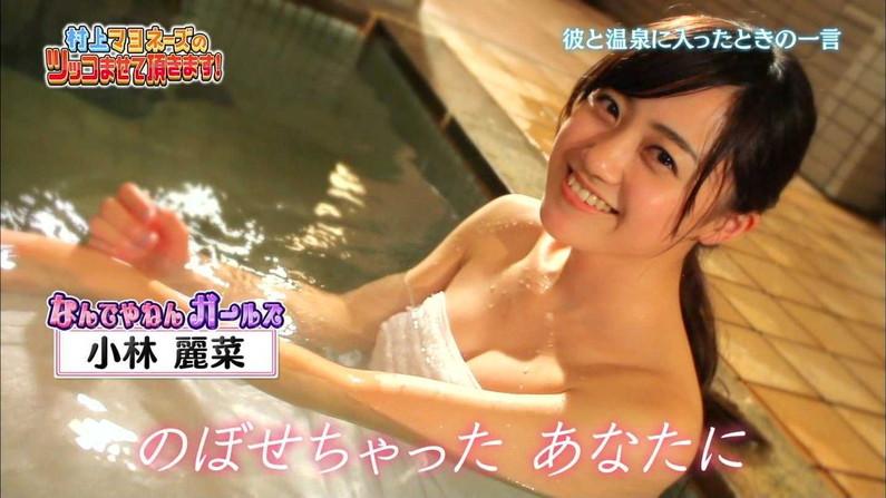 【放送事故画像】バスタオルでオッパイ強調!湯船に浮かぶオッパイがエロすぎwww 12