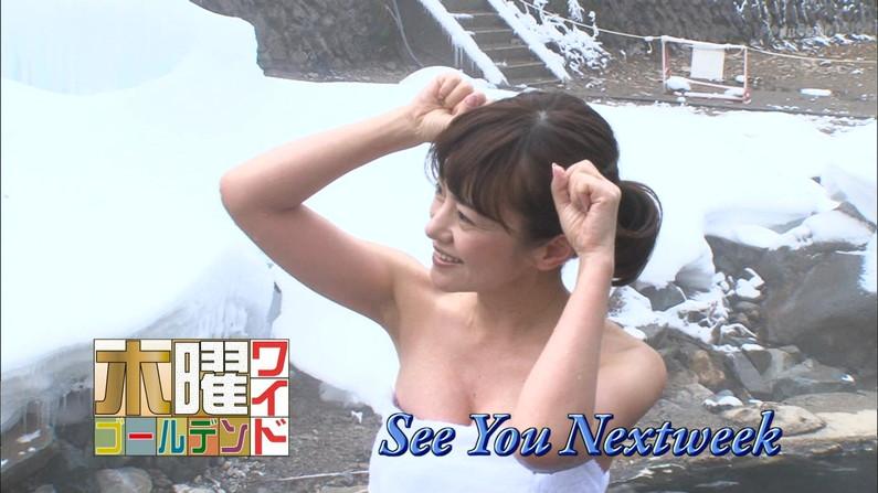【放送事故画像】バスタオルでオッパイ強調!湯船に浮かぶオッパイがエロすぎwww 18