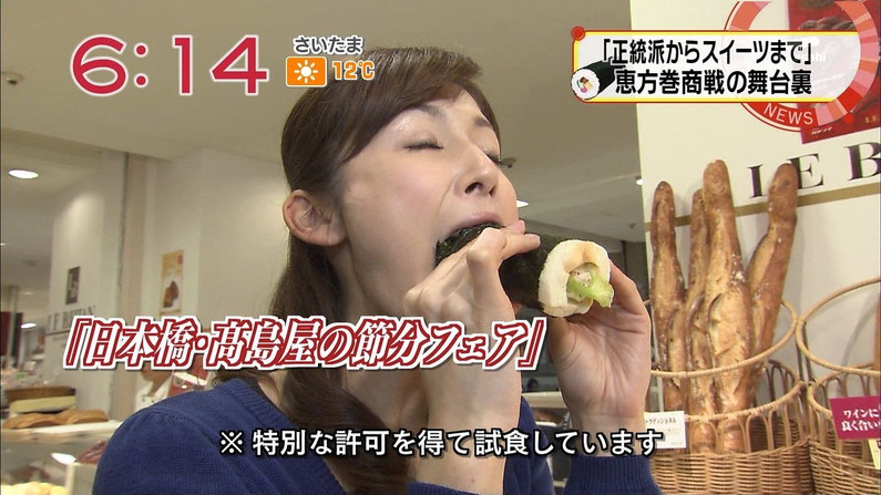【擬似フェラ画像】テレビで女達が太くて長い物を咥えてるぞwww 12