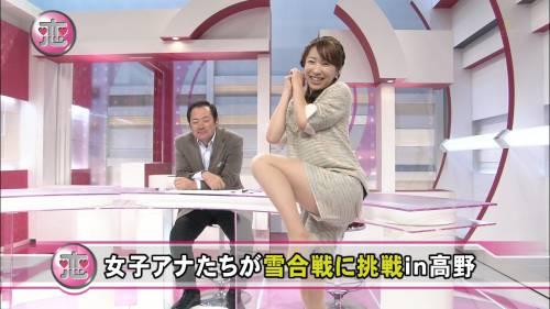【放送事故画像】足が綺麗な女の人ってエロかっこよくない?www 07