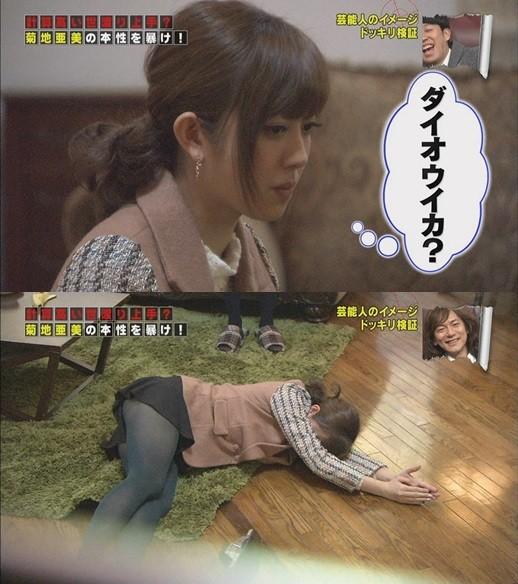 【放送事故画像】足が綺麗な女の人ってエロかっこよくない?www 11
