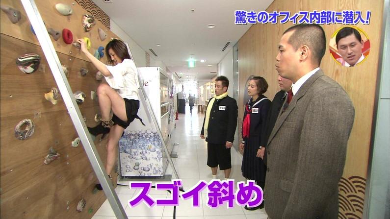 【放送事故画像】足が綺麗な女の人ってエロかっこよくない?www 18