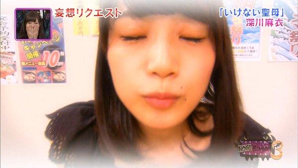 【放送事故画像】テレビ越しだけど、思わず吸い付きたくなるエロいクチビル! 16