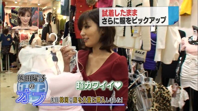 【放送事故画像】服を着ててもふっくらオッパイが見えちゃってる女子アナやタレント達ww 04