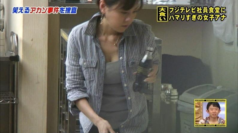 【放送事故画像】服を着ててもふっくらオッパイが見えちゃってる女子アナやタレント達ww 08