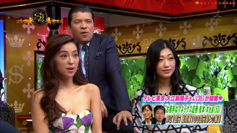 【放送事故画像】服を着ててもふっくらオッパイが見えちゃってる女子アナやタレント達ww 12