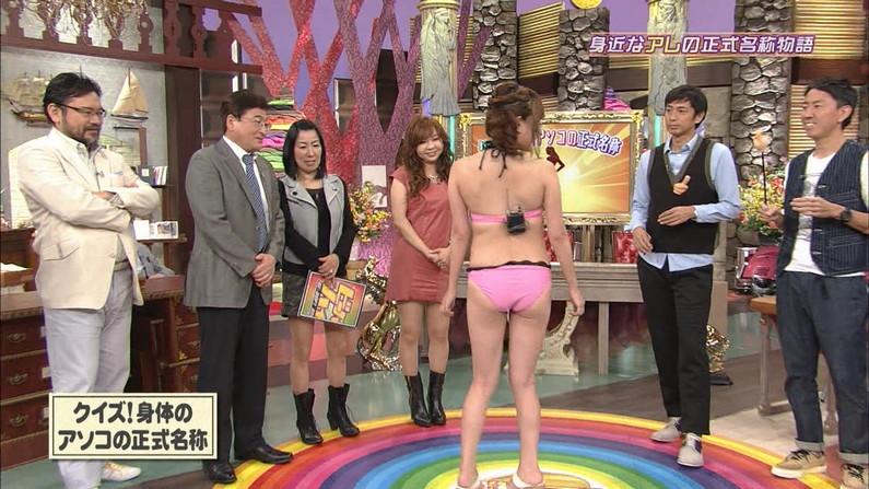 【放送事故画像】こんなお尻見てたら思わずズボンやら水着をズリ下げたくならん?ww 16