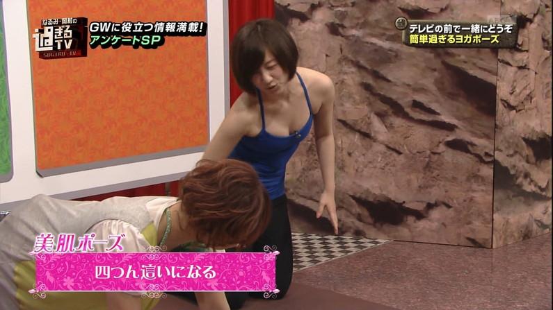 【放送事故画像】オッパイを武器とする女性タレントの胸の露出の仕方がエロすぎるww