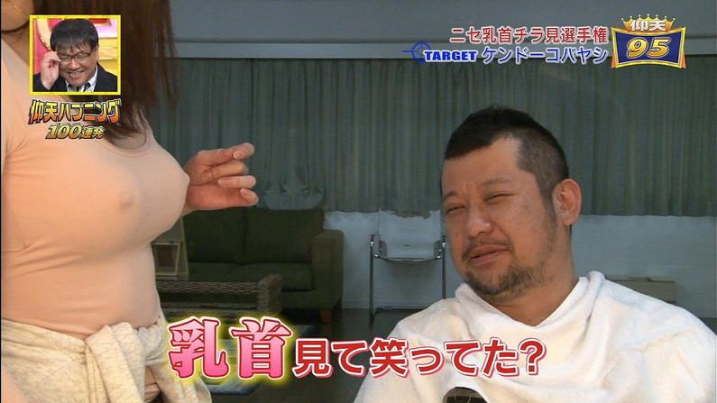 【放送事故画像】オッパイを武器とする女性タレントの胸の露出の仕方がエロすぎるww 24