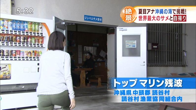 【放送事故画像】女子アナがピッタリしたパンツ履いてお尻のラインが丸分かりww 06