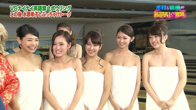 【放送事故画像】女性の入浴シーンってだけでエロいよなwww