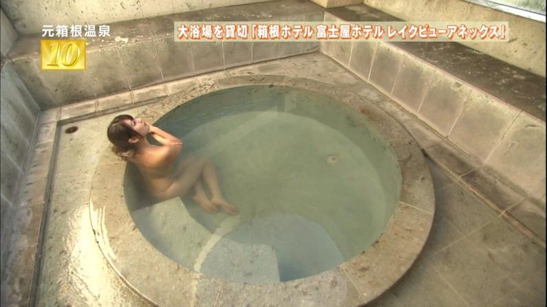【放送事故画像】女性の入浴シーンってだけでエロいよなwww 03