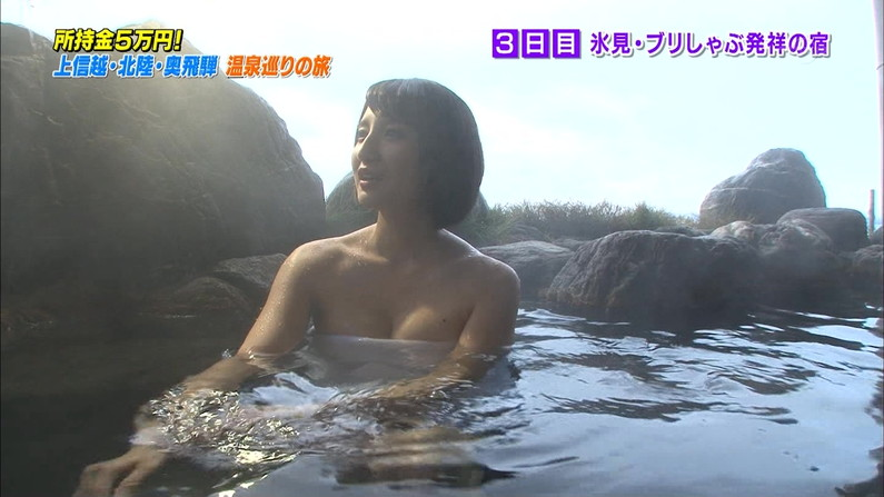 【放送事故画像】女性の入浴シーンってだけでエロいよなwww 06