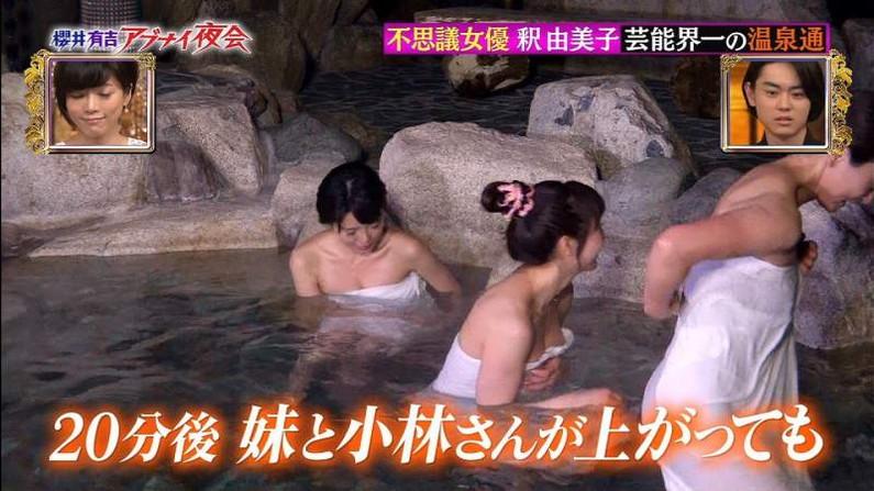 【放送事故画像】女性の入浴シーンってだけでエロいよなwww 17