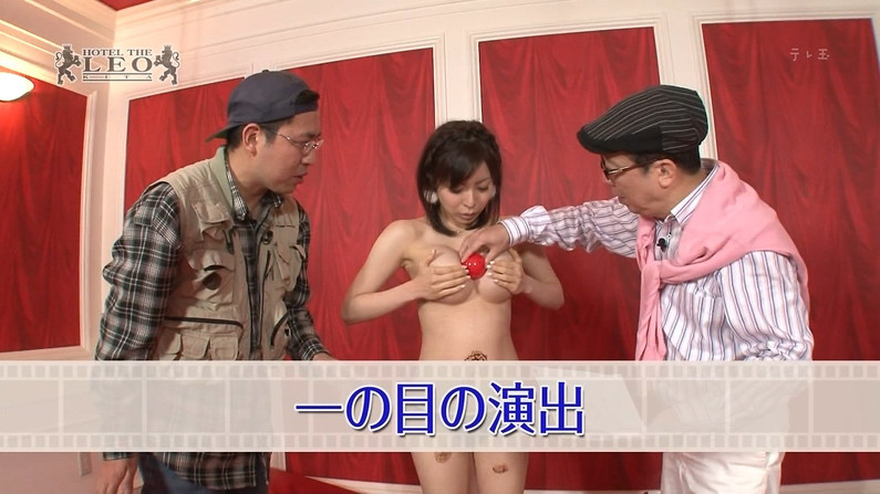 【放送事故画像】過激すぎる放送事故!こんなエロい放送事故見たことないわww 13