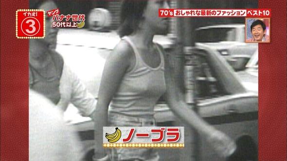 【放送事故画像】過激すぎる放送事故!こんなエロい放送事故見たことないわww 16