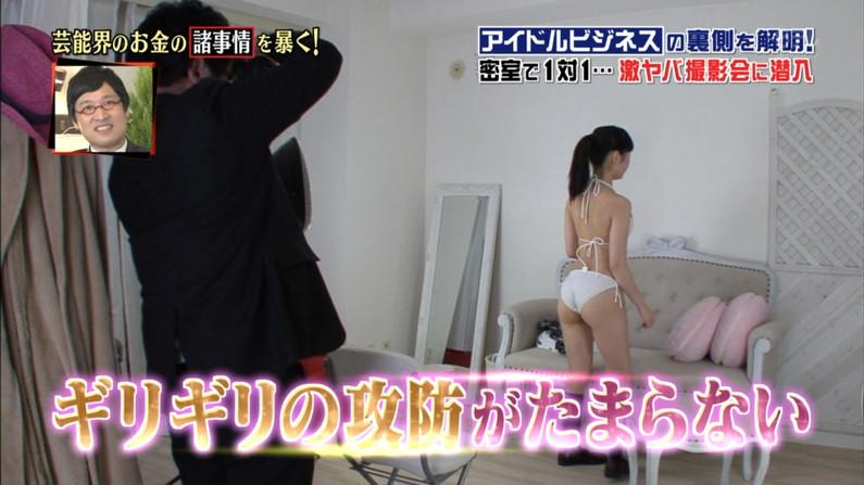 【放送事故画像】触りたい、揉みたい、擦り付けたいテレビに映ったお尻www