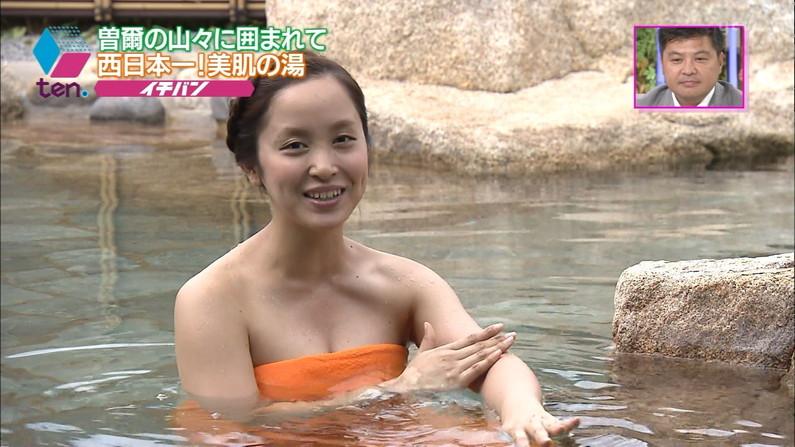 【放送事故画像】女子アナやアイドルがお風呂入ってたら必ずポロリ期待しちゃうよなww 11