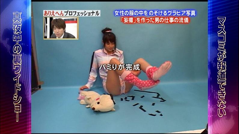 【放送事故画像】テレビでお股広げ過ぎた結果・・・ハミマン、ハミパンww 09