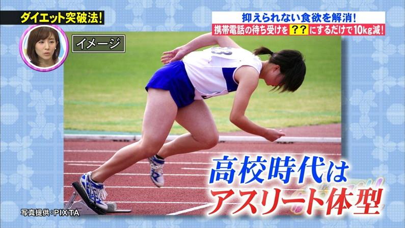 【放送事故画像】細い脚もいいけどやっぱりちょっとムチムチ感ある脚の方がエロいよなw 04