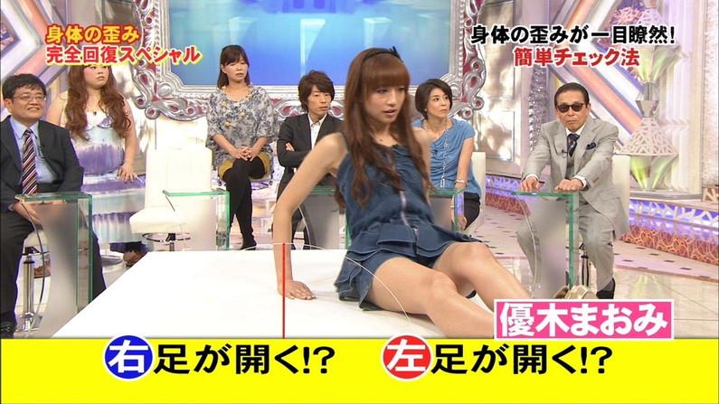 【放送事故画像】細い脚もいいけどやっぱりちょっとムチムチ感ある脚の方がエロいよなw 20