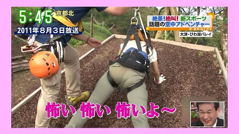 【放送事故画像】こんなお尻の子とエッチしたら必ずバックでハメたくなるだろうなww 04