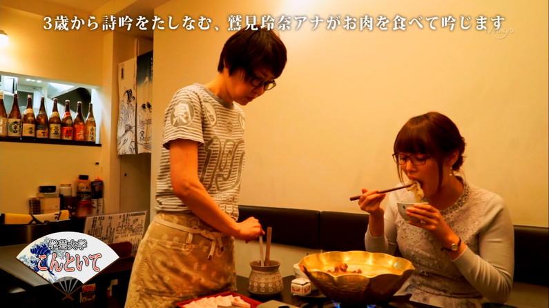 【擬似フェラ画像】ただ物を食べてるだけなのに何故かエロい目で見てしまうんだよなww 12