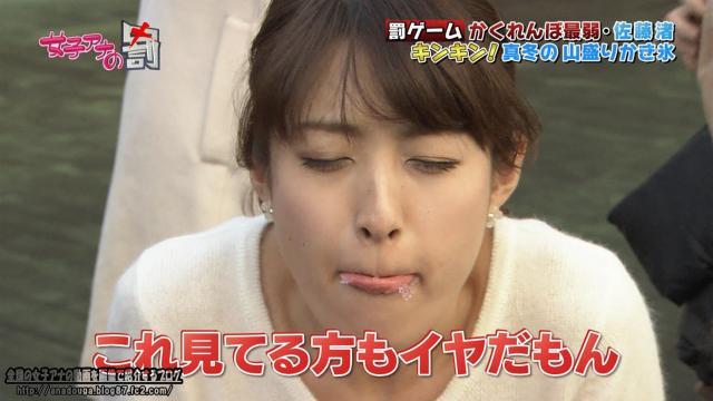 【擬似フェラ画像】ただ物を食べてるだけなのに何故かエロい目で見てしまうんだよなww 21