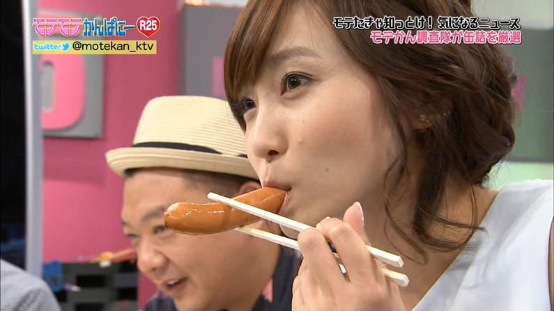 【擬似フェラ画像】ただ物を食べてるだけなのに何故かエロい目で見てしまうんだよなww 23
