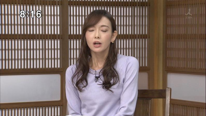 【放送事故画像】何やこのエロい顔は!放送中に絶頂に達した女達www 08