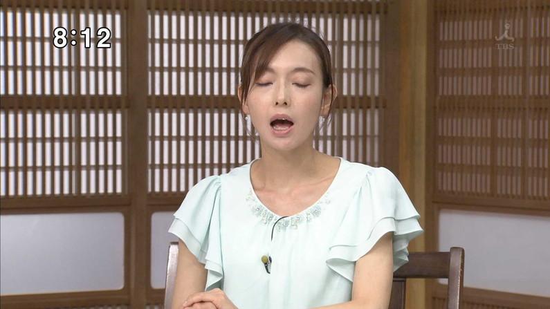 【放送事故画像】何やこのエロい顔は!放送中に絶頂に達した女達www 09