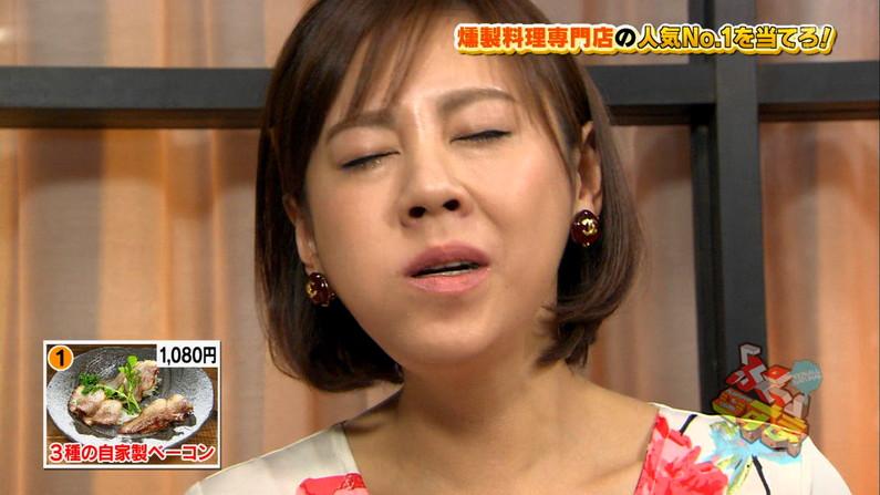 【放送事故画像】何やこのエロい顔は!放送中に絶頂に達した女達www 11