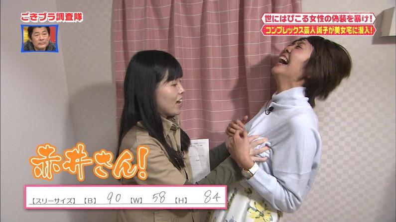 【放送事故画像】テレビなのにそんな大胆にオッパイ揉んじゃって大丈夫かよwww 08