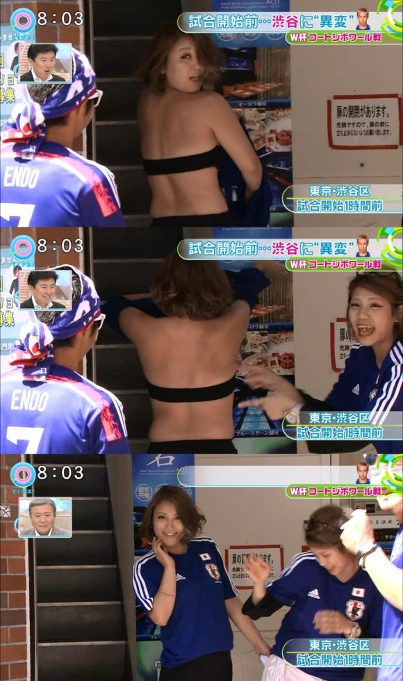 【放送事故画像】テレビで下着紹介するモデルのオッパイがエロすぎてもはや下着なんかどぉでもいいww 07