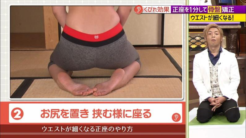 【放送事故画像】臭そうな足の裏だけど、美人だったらちょっと臭ってみたいマニアな画像集www