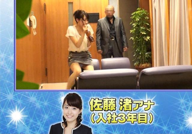 【放送事故画像】テレビで股間を挑発してくる有名人達のあざといパンチラww 07