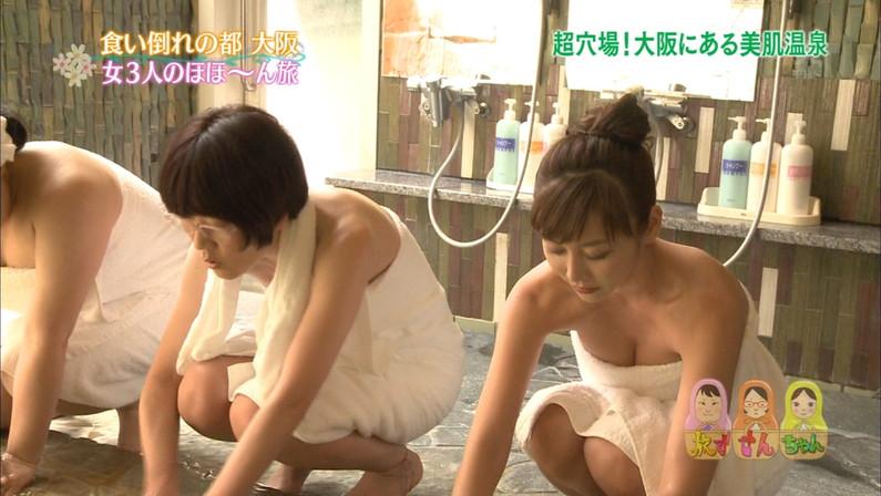 【放送事故画像】こんな女の人とお風呂入ったらいろんな意味で気持ちよくなっちゃいそうだなww 04