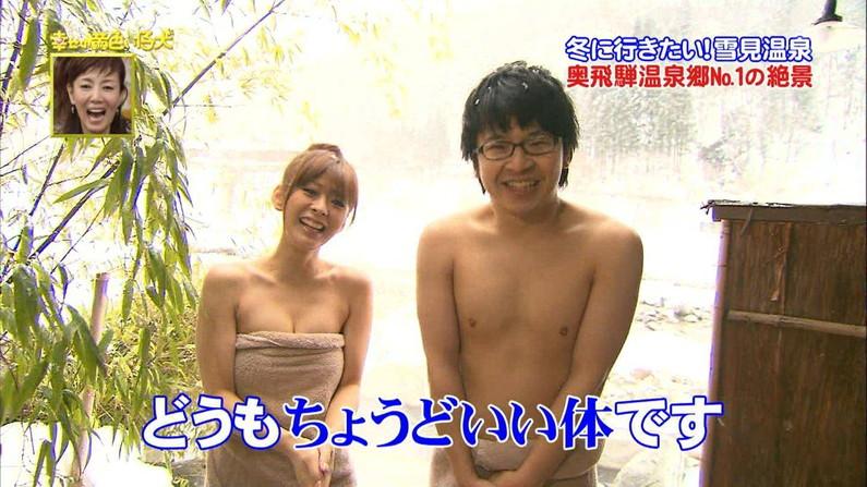 【放送事故画像】こんな女の人とお風呂入ったらいろんな意味で気持ちよくなっちゃいそうだなww 06