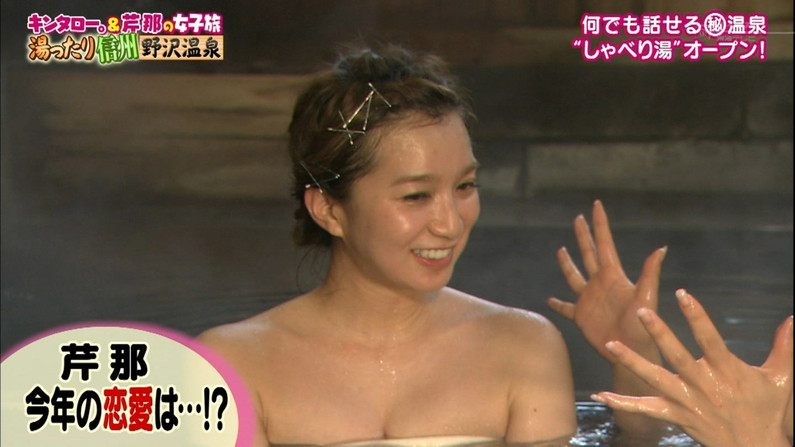 【放送事故画像】こんな女の人とお風呂入ったらいろんな意味で気持ちよくなっちゃいそうだなww 21