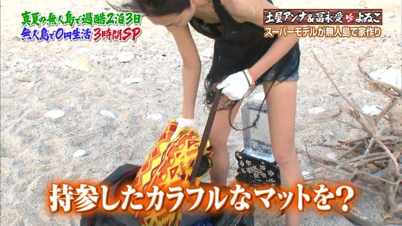 【放送事故画像】見事にやらかした放送事故がこちらだwww