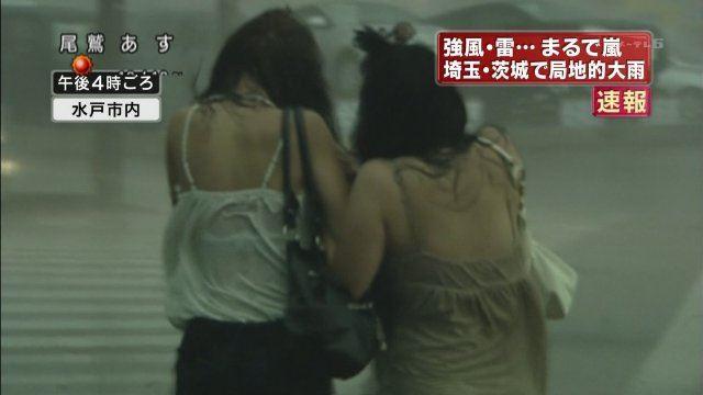 【放送事故画像】男を誘惑する透け透け画像!女子アナの透け透けタマランwww 04
