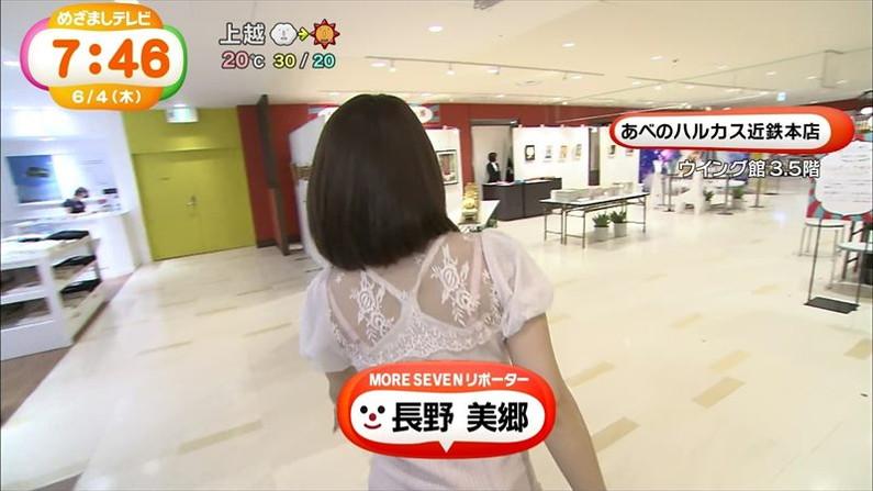 【放送事故画像】男を誘惑する透け透け画像!女子アナの透け透けタマランwww 11