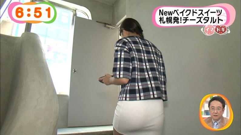 【放送事故画像】女の武器はオッパイだけじゃない!見てくれこのエロい尻をww 04