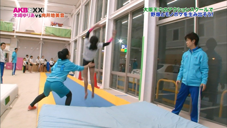 【放送事故画像】女の武器はオッパイだけじゃない!見てくれこのエロい尻をww 07