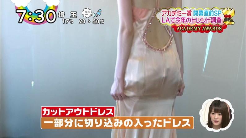【放送事故画像】女の武器はオッパイだけじゃない!見てくれこのエロい尻をww 13