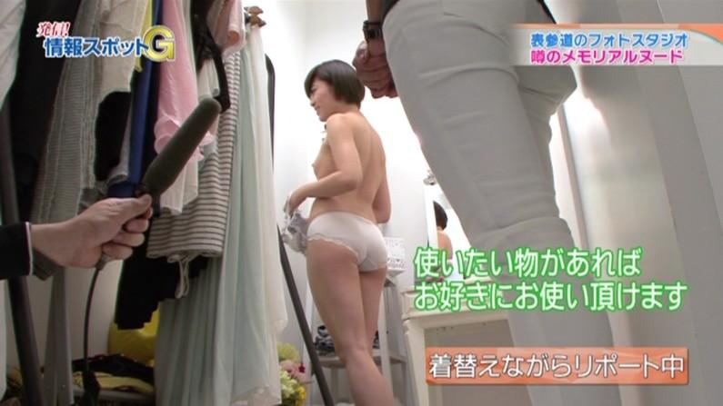 【放送事故画像】女の武器はオッパイだけじゃない!見てくれこのエロい尻をww 21